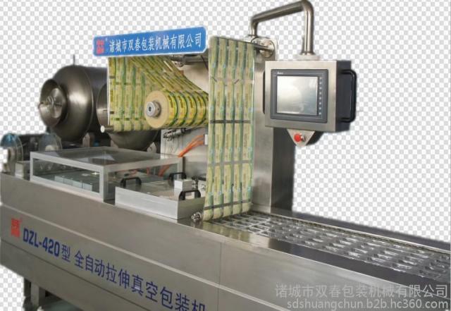 Продам Оборудование для вакуумной упаковки