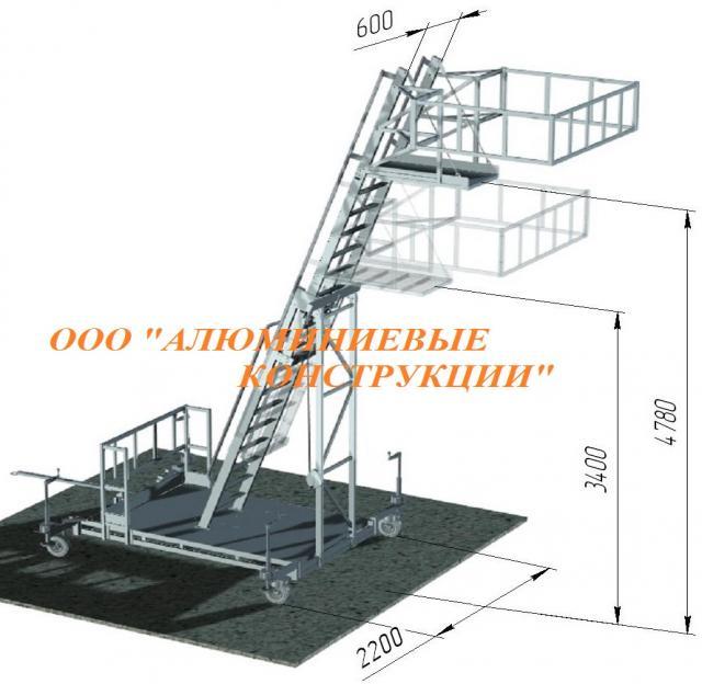 Продам Стремянка передвижная - Нефтянка (СПА-Н)
