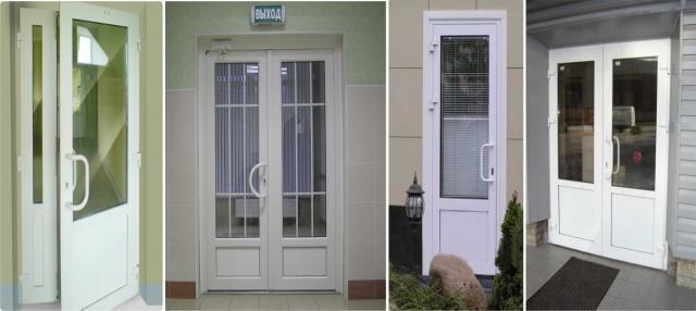 Продам Двери ПВХ