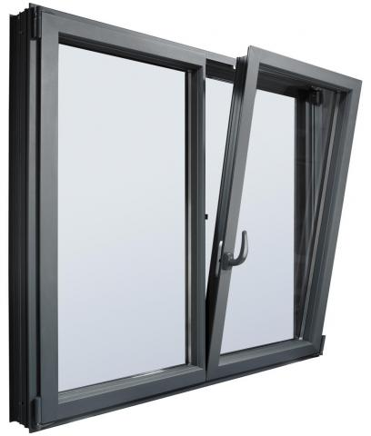 Продам Окна алюминиевые