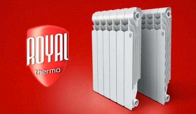 Продам Радиаторы отопления