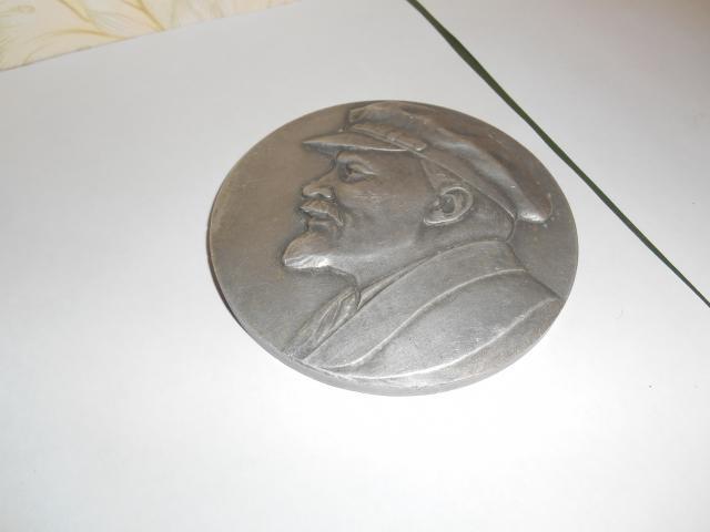 Продам барельеф Ленина
