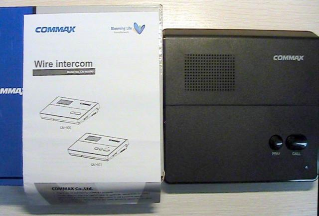 Продам Абонентская станция Commax CM-800