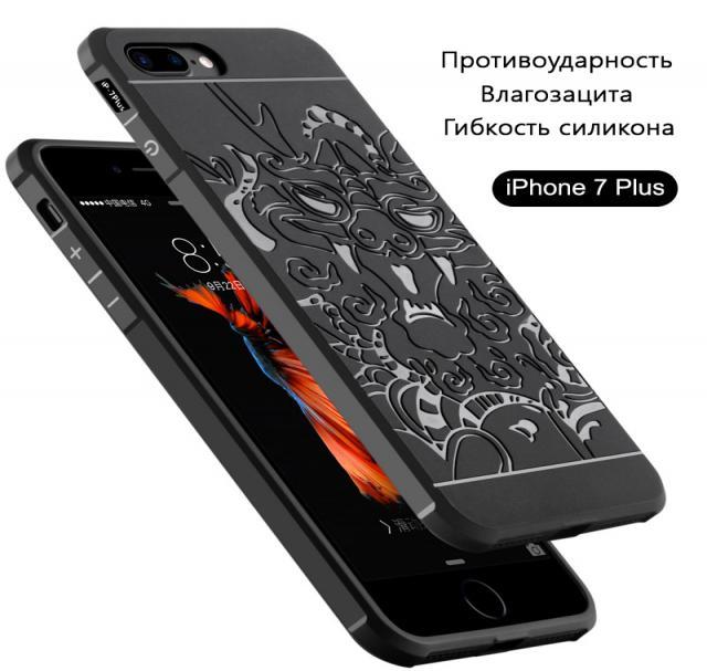 Продам Чехол Айфон 7, 7+, черный, синий, серый