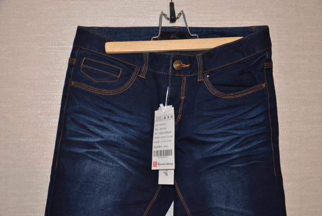 Продам Новые джинсы Крым