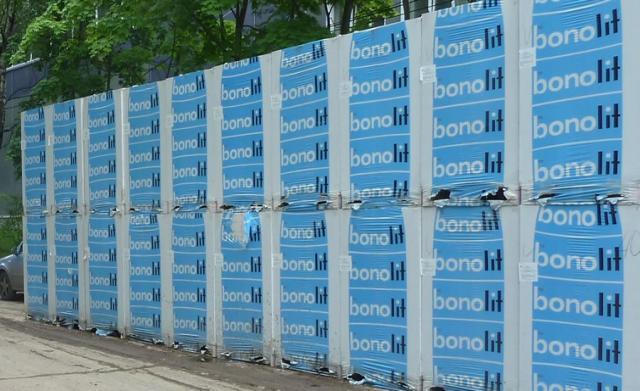 Продам Газосиликатные газобетоные блоки Бонолит