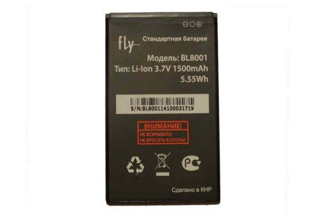 Продам Аккумулятор  к Fly IQ4490. IQ436.