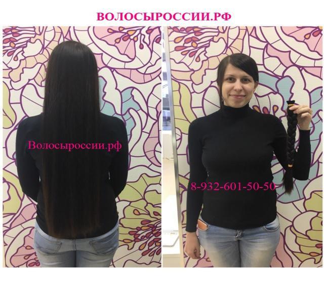 Продам Волосы детские и женские от 40 см