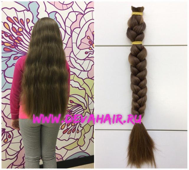 Куплю: Волосы у населения