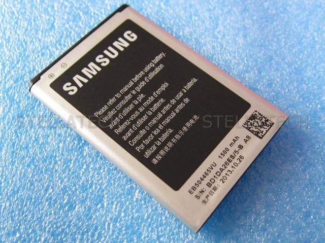 Продам Аккумулятор для Samsung GT-S8530