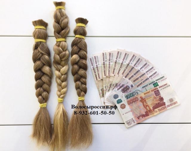 Куплю Волосы женские и детские