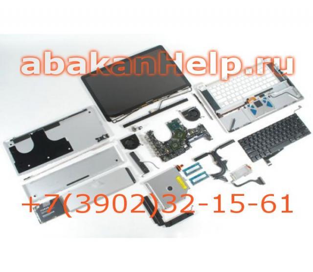 Продам: Запчасти для ноутбуков в Абакане