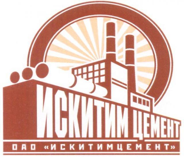 Продам Искитимский цемент