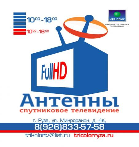 Продам Установка спутникового и цифрового ТВ