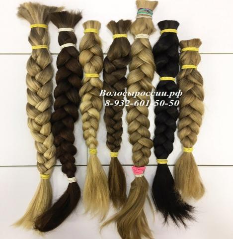 Куплю Волосы длинные в Тюмени