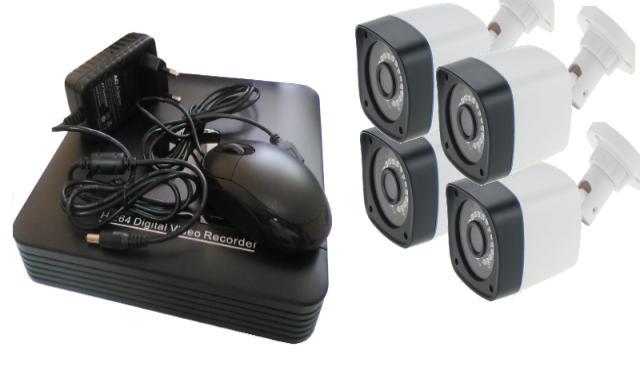 Продам Комплект AHD видеонаблюдения (1Mpix)