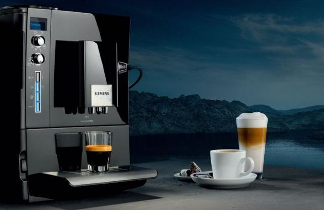 Предложение: Ремонт, чистка кофемашин