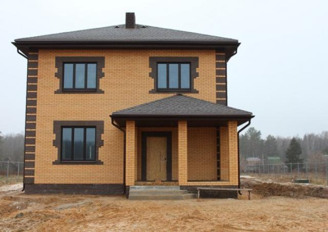 Предложение: Строительство домов