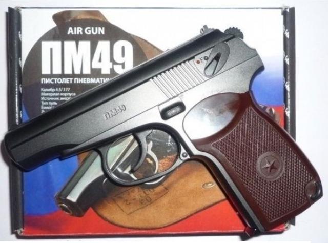 Продам Borner ПМ49