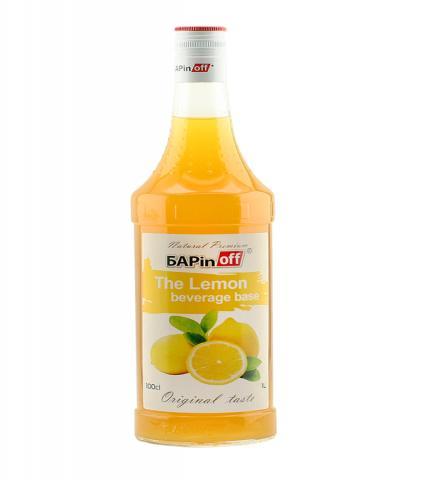 Продам Лимонный сок концентрированный