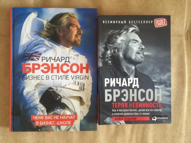 Продам: Книги Тони Роббинса