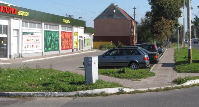 Продам: Участок в Шоссейное, ул.Ягодная 1