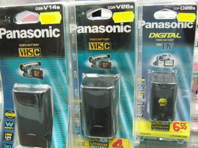 Продам Аккумулятор Panasonic CGR-V610 / CGR-V14
