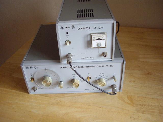 Продам Комплект  генератор Г3-112/1 + усилитель