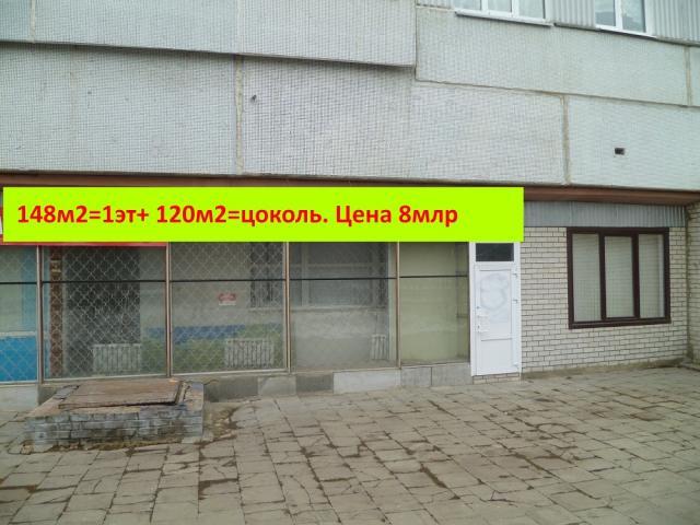 Коммерческая недвижимость наб.челны Аренда офиса 35 кв Гольяновская улица