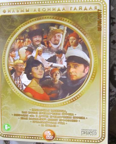 Продам: Художественные фильмы на DVD дисках