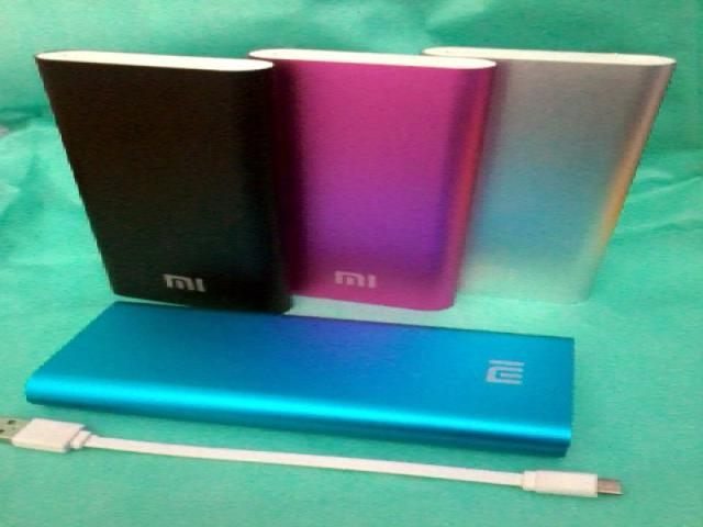 Продам Внешний аккумулятор Xiaomi Mi Power Bank