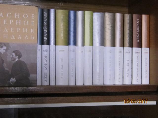 Продам Книги - Шедевры мировой классики