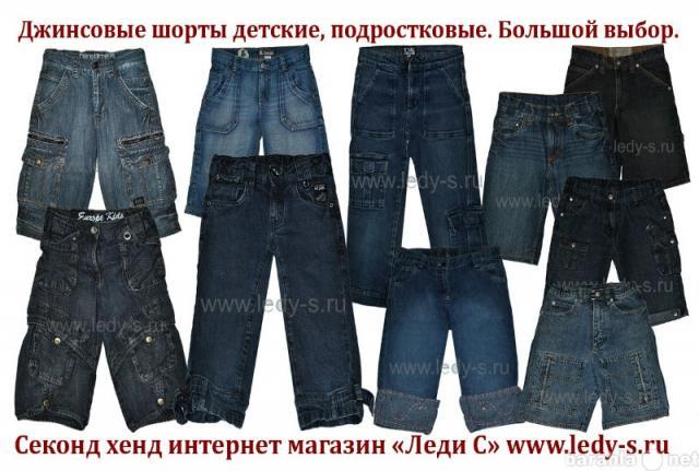 Продам Распродажа детской одежды от 135 руб.