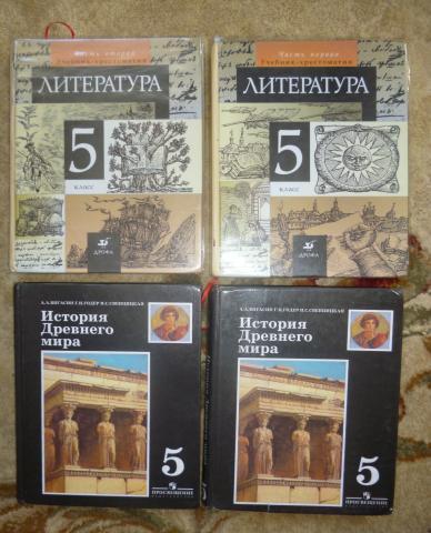 Продам Продам учебники 5 класс в ассортименте.