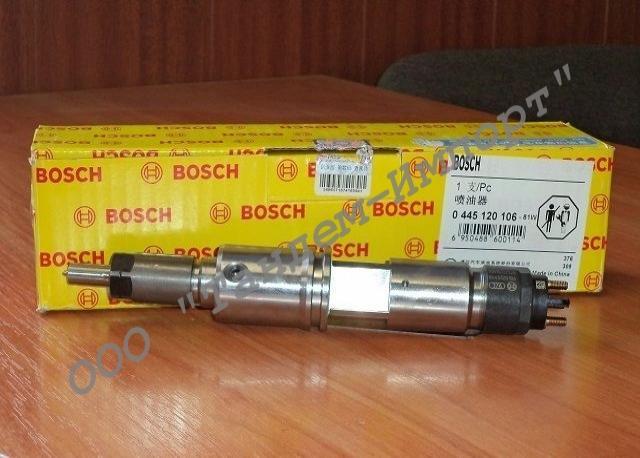 Продам Форсунка BOSCH БОШ 0445120106