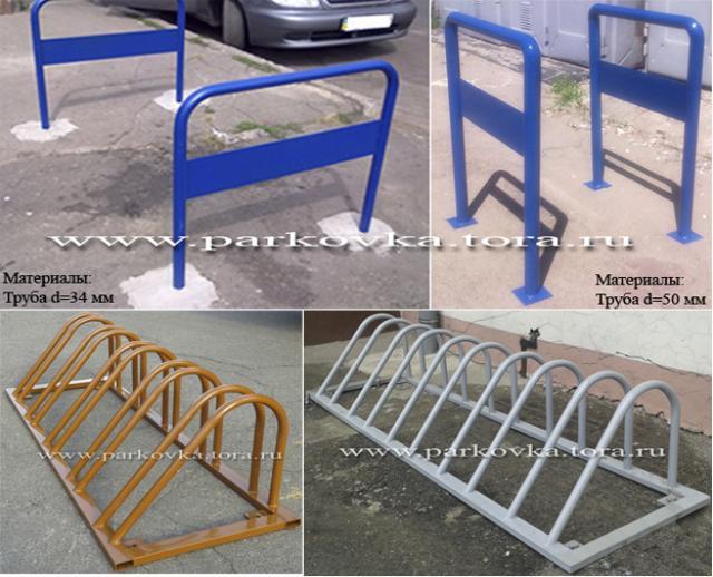Продам Велосипедные парковки, велопарковки,
