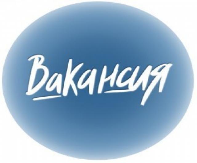 Вакансия: Требуются разнорабочие гр.РФ и РБ