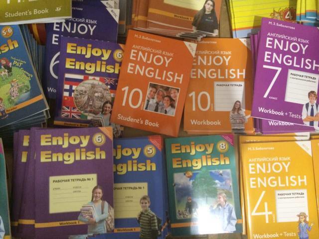 Продам Учебники от оптово-розничного магазина