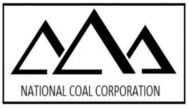 Предложение: тепло, энергия - угля, брикет, оптом