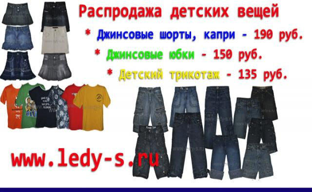 Продам Джинсовые юбки 150 руб.