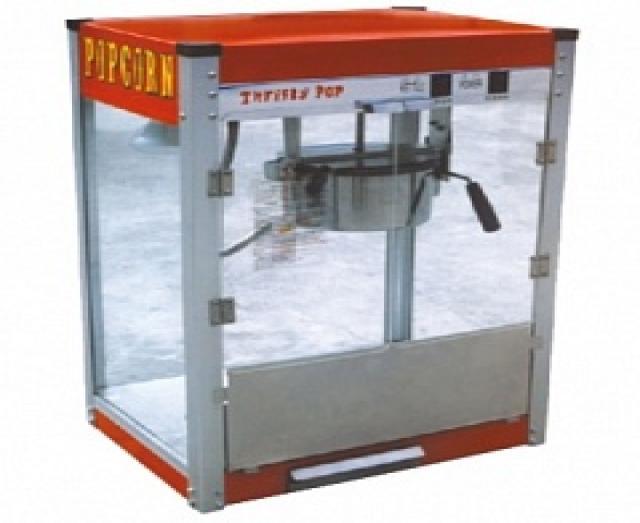 Продам аппарат для попкорна