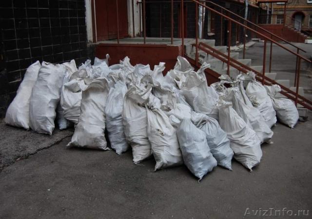 Предложение: вывоз строительного мусора 89050318168