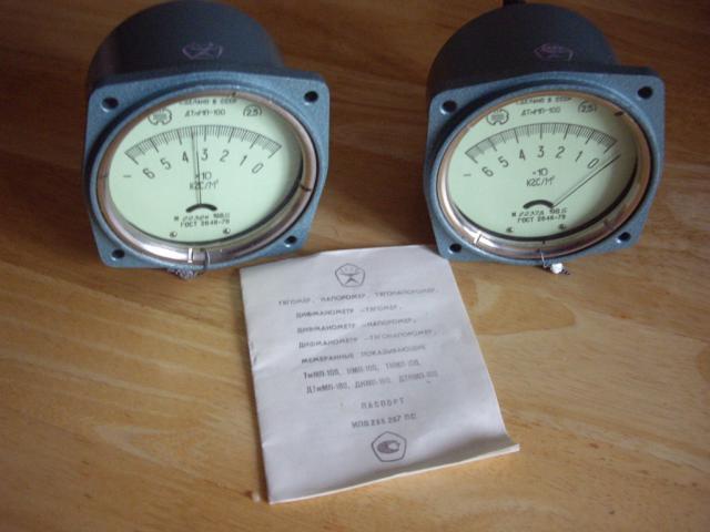 Продам: ДТмМП-100 - Дифманометр-тягомер
