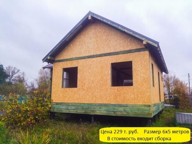 Продам Дом 6х5 м по супер-цене