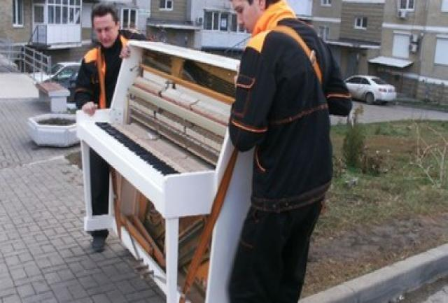 Предложение: Вам необходимо перевезти пианино?