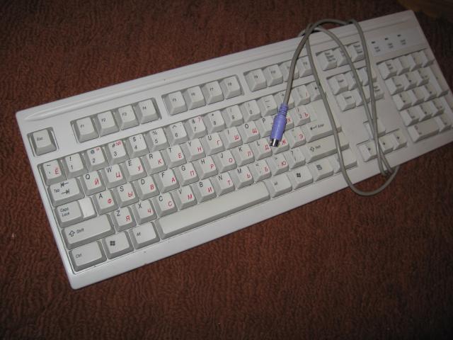 Продам Клавиатура
