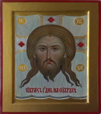 Продам Икона Образ Господень на Убрусе