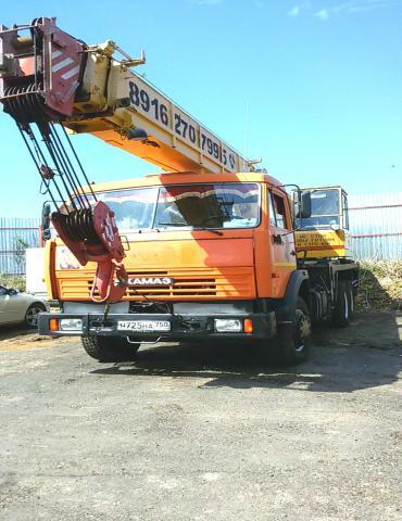 Предложение: Услуги автокрана 25 тонн Люберцы