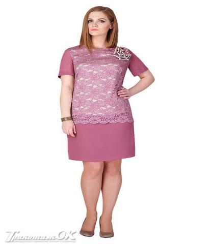 Предложение: Платье нарядное