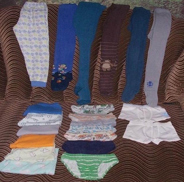 Продам: Вещи (пакетом) детские ( 1 - 3г )